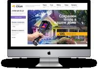 """Многостраничный сайт для компании """"Теплоскан"""" (Адаптив)"""