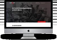 """Многостраничный сайт """"Феникс Онлайн"""" (8 страниц)"""