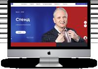 """Многостраничный сайт """"4 канал"""" (19 страниц)"""