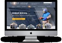 """Многостраничный сайт """"Восход"""" (5 страниц)"""