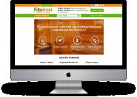 """Многостраничный сайт """"FITONEXT"""" (8 страниц)"""