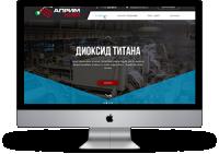 """Многостраничный сайт  для химической компании """"Априм Хим"""" (Адаптив)"""