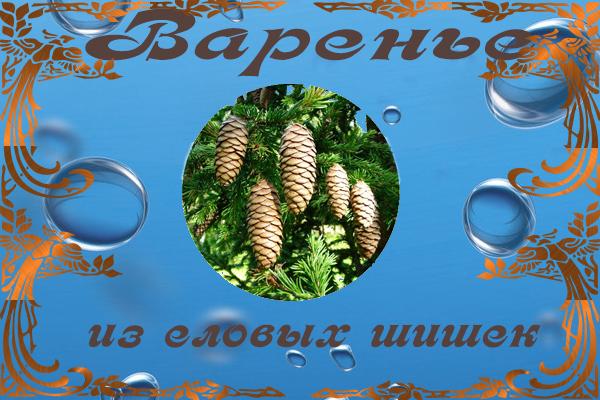 Дизайн коробки сувенирной  чай+парварда (подарочный набор) фото f_0475a610049f317d.jpg
