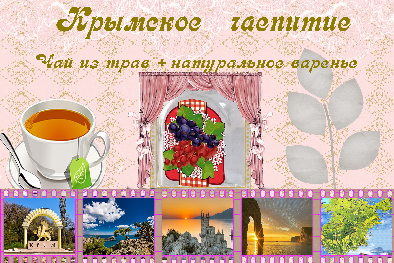 Дизайн подарочной-сувенирной коробки: с чаем и варением фото f_5665a590a1200933.jpg