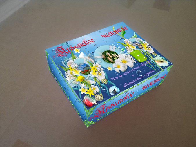 Дизайн подарочной-сувенирной коробки: с чаем и варением фото f_7675a603955687f2.jpg