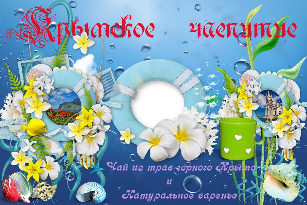 Дизайн подарочной-сувенирной коробки: с чаем и варением фото f_9575a590ccb9d932.jpg