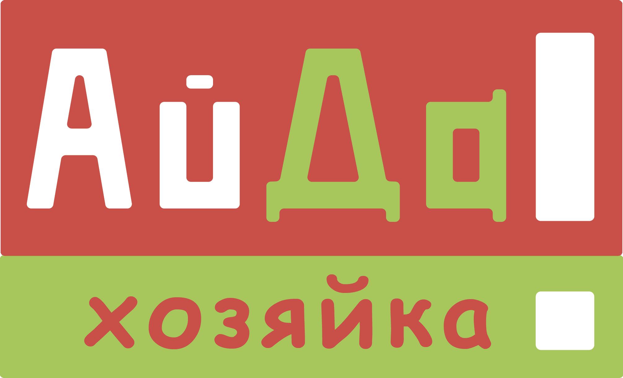Дизайн логотипа и упаковки СТМ фото f_0225c5d396681fa1.png