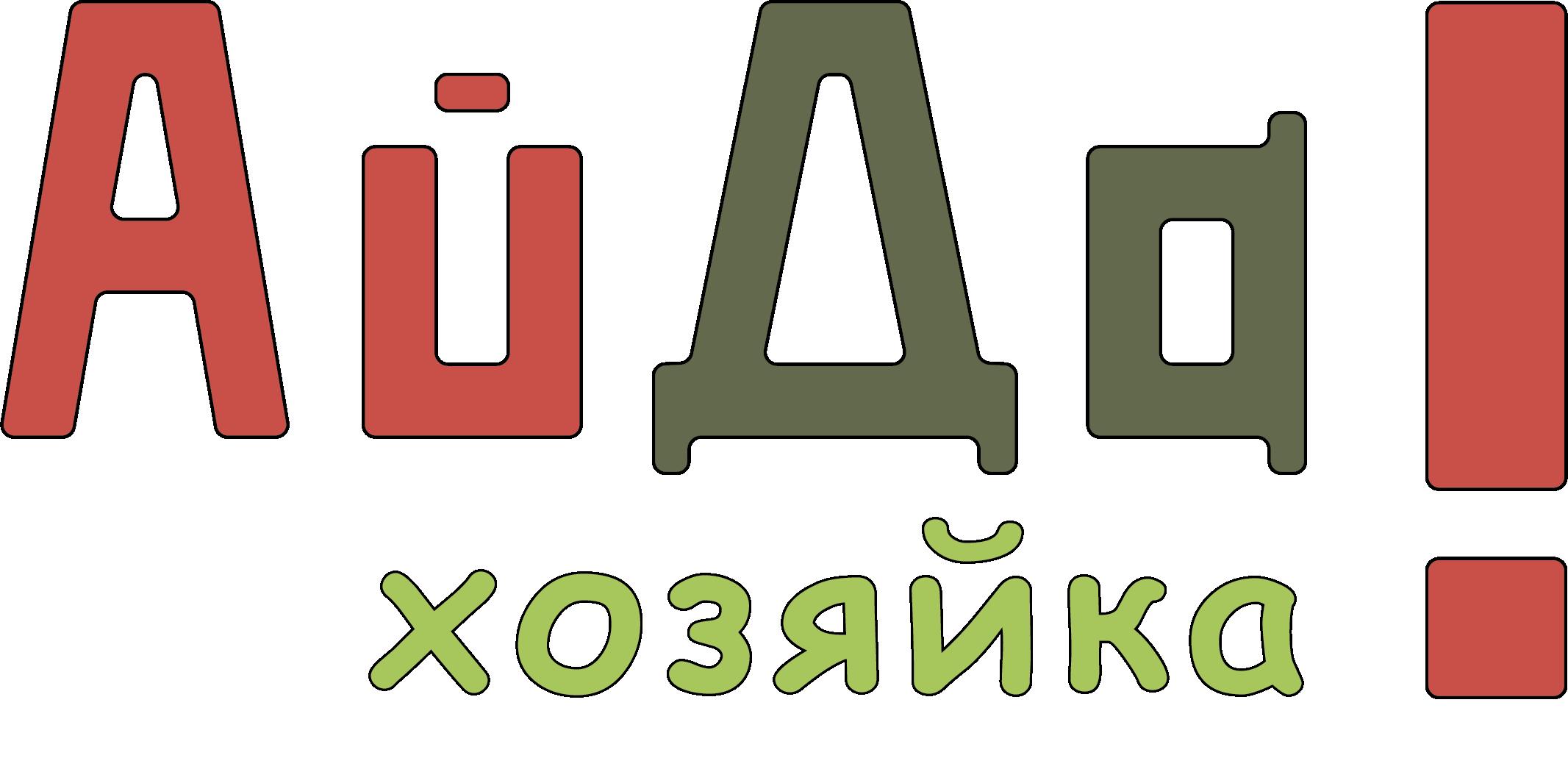 Дизайн логотипа и упаковки СТМ фото f_7955c5d39560c1e8.png