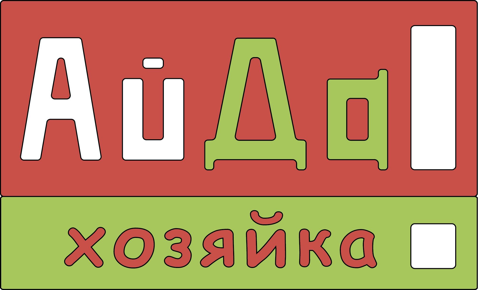 Дизайн логотипа и упаковки СТМ фото f_8975c5d396ca9c77.png