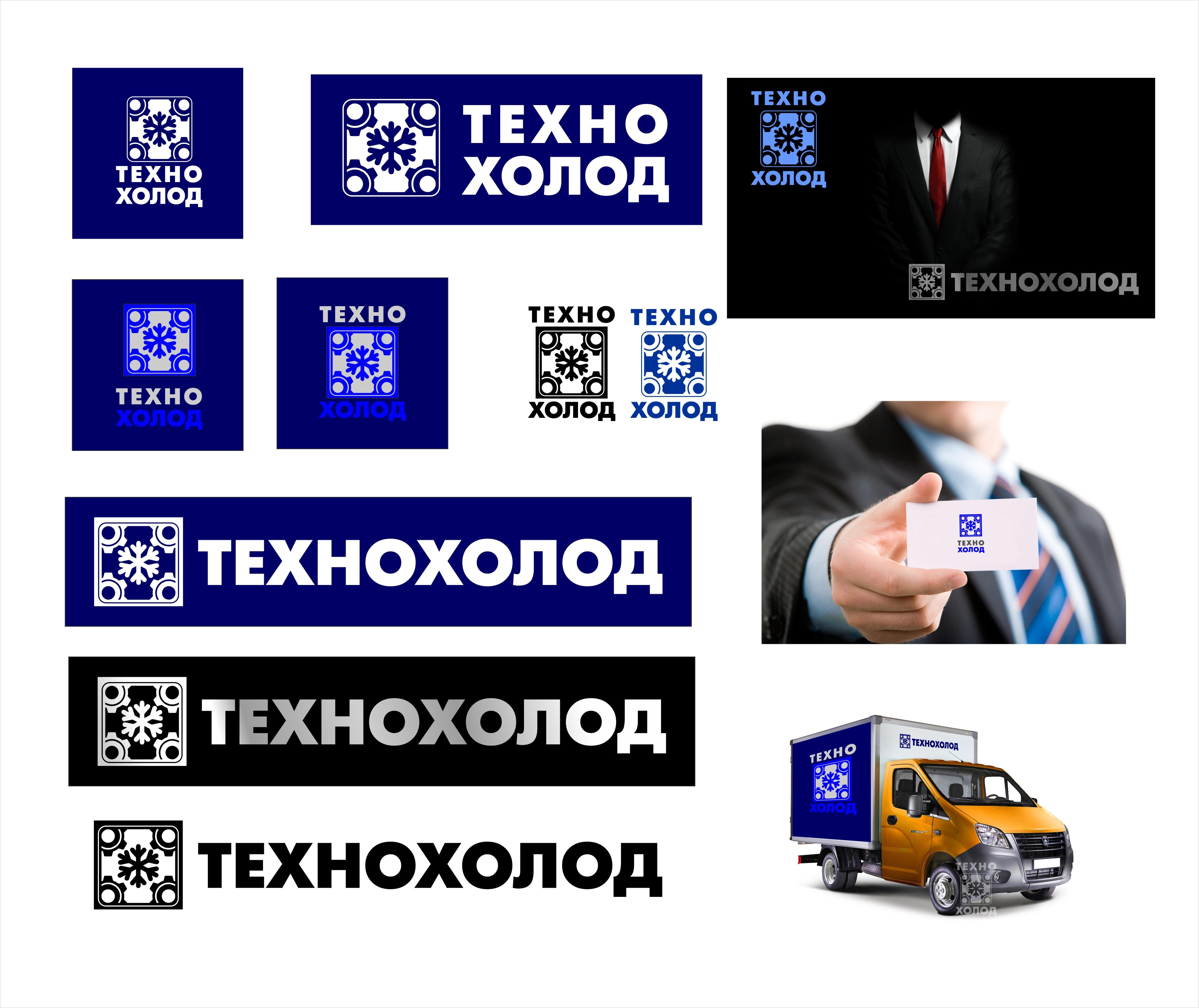 Логотип фото f_0235874a8a54c3a0.jpg