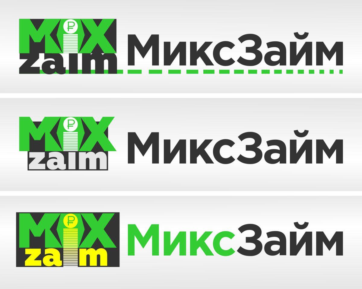 Разработать логотип фото f_0255acf405417589.jpg