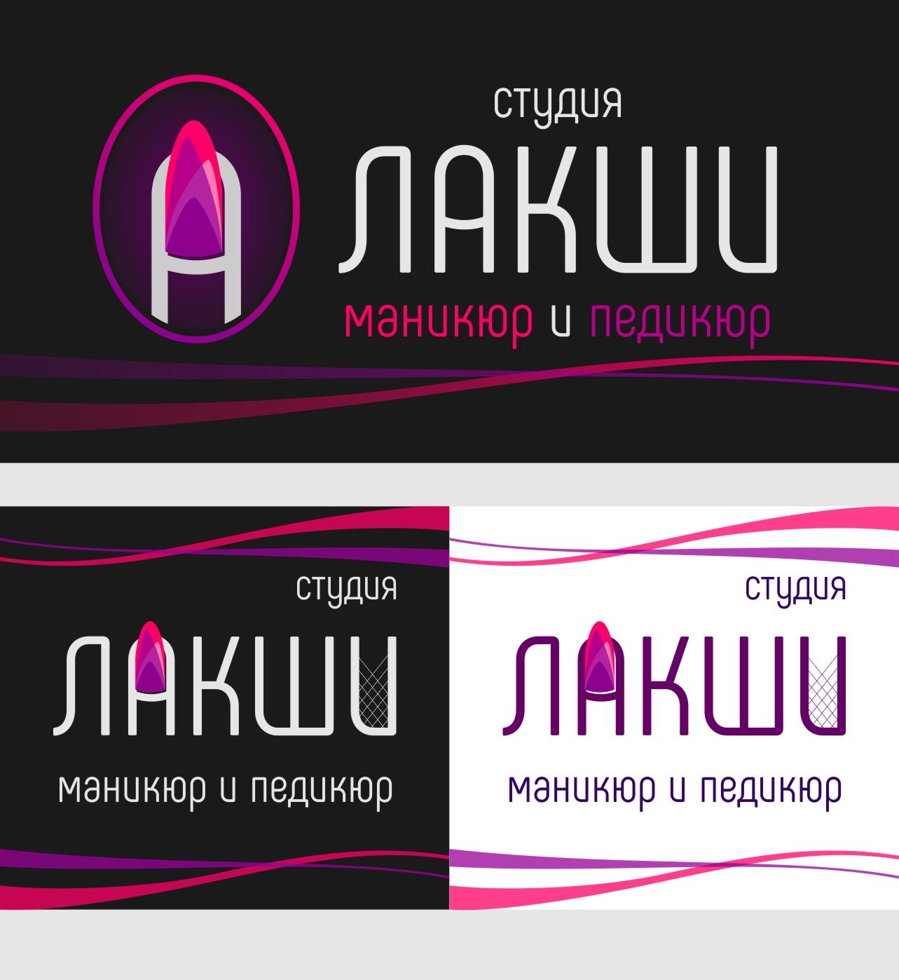 Разработка логотипа фирменного стиля фото f_0295c56d99ac6267.jpg