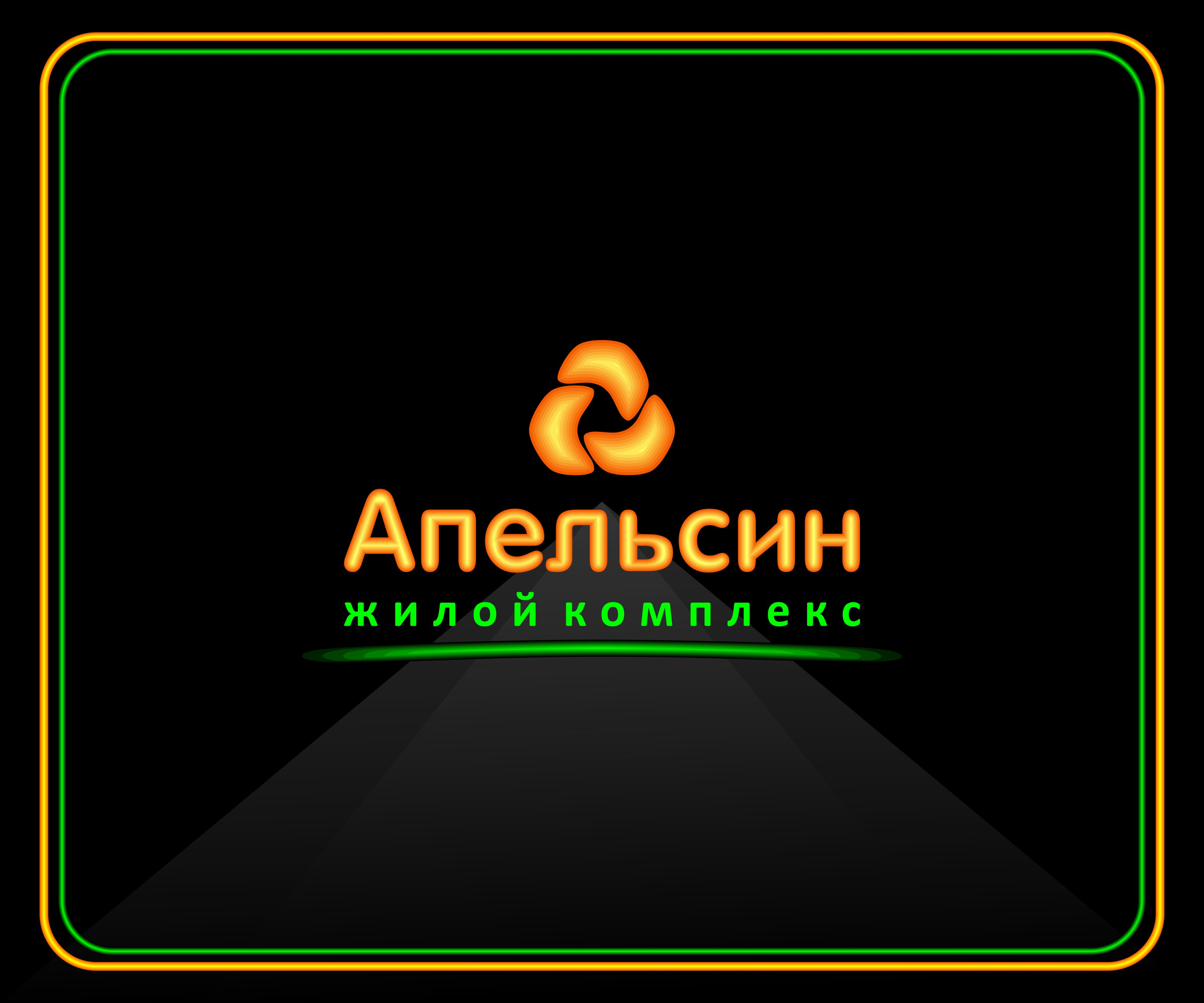 Логотип и фирменный стиль фото f_0505a6c6ee5d0f3c.jpg