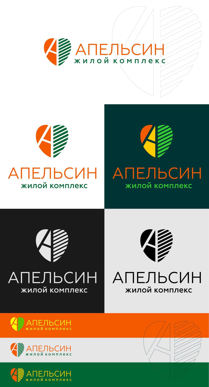 Логотип и фирменный стиль фото f_1205a5b27ac79d54.jpg