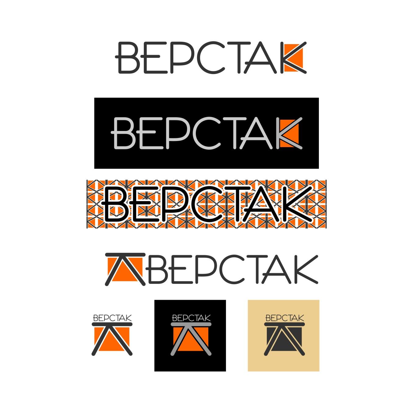 Логотип магазина бензо, электро, ручного инструмента фото f_1665a12d2c949f7d.jpg