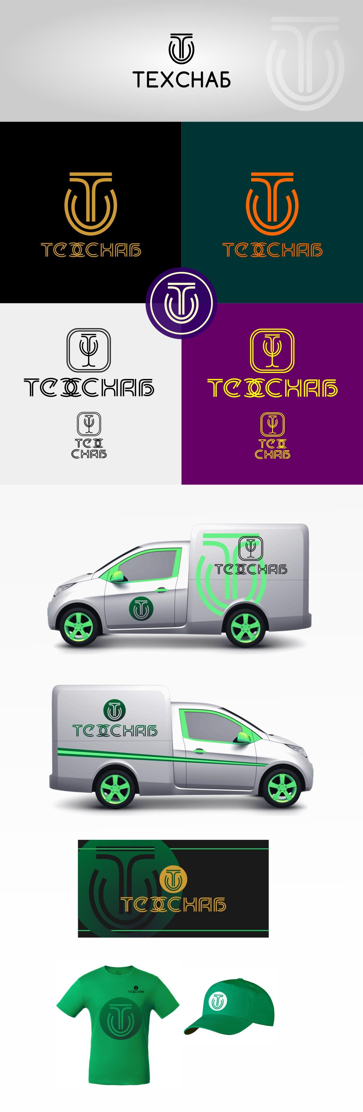 Разработка логотипа и фирм. стиля компании  ТЕХСНАБ фото f_1945b1cc5459d806.jpg