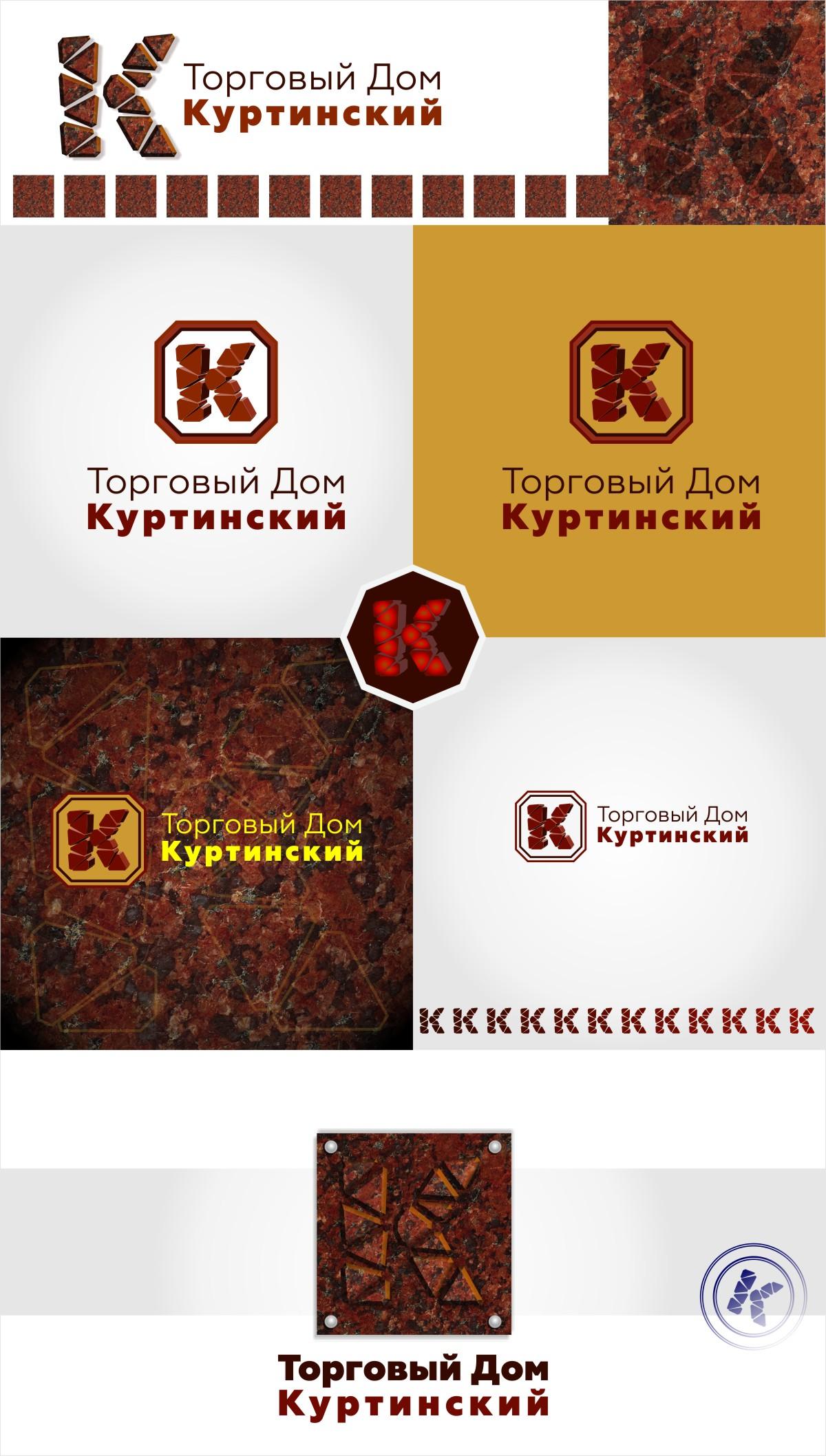 Логотип для камнедобывающей компании фото f_2115b98d8d561fe0.jpg