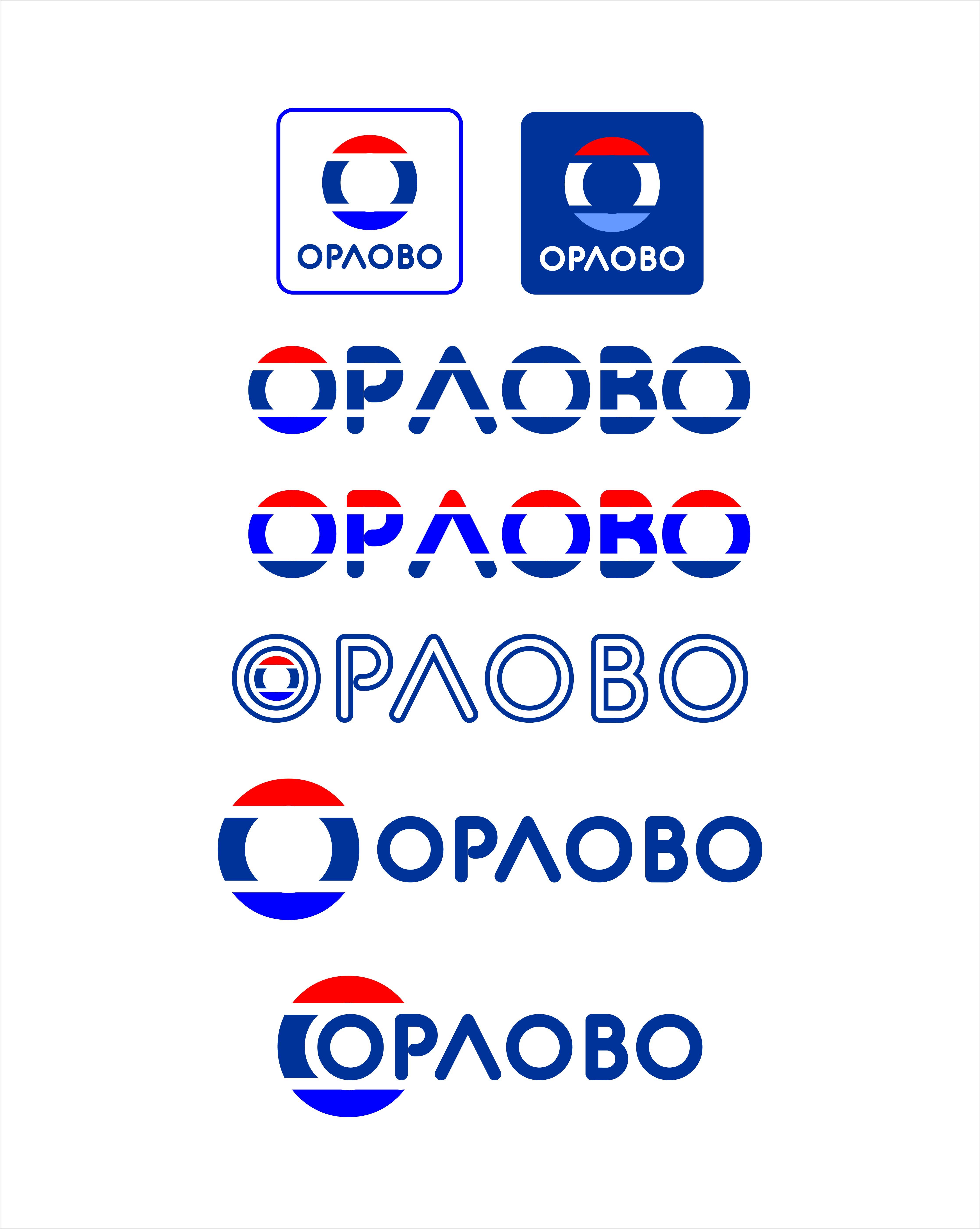 Разработка логотипа для Торгово-развлекательного комплекса фото f_24159733fa21350e.jpg
