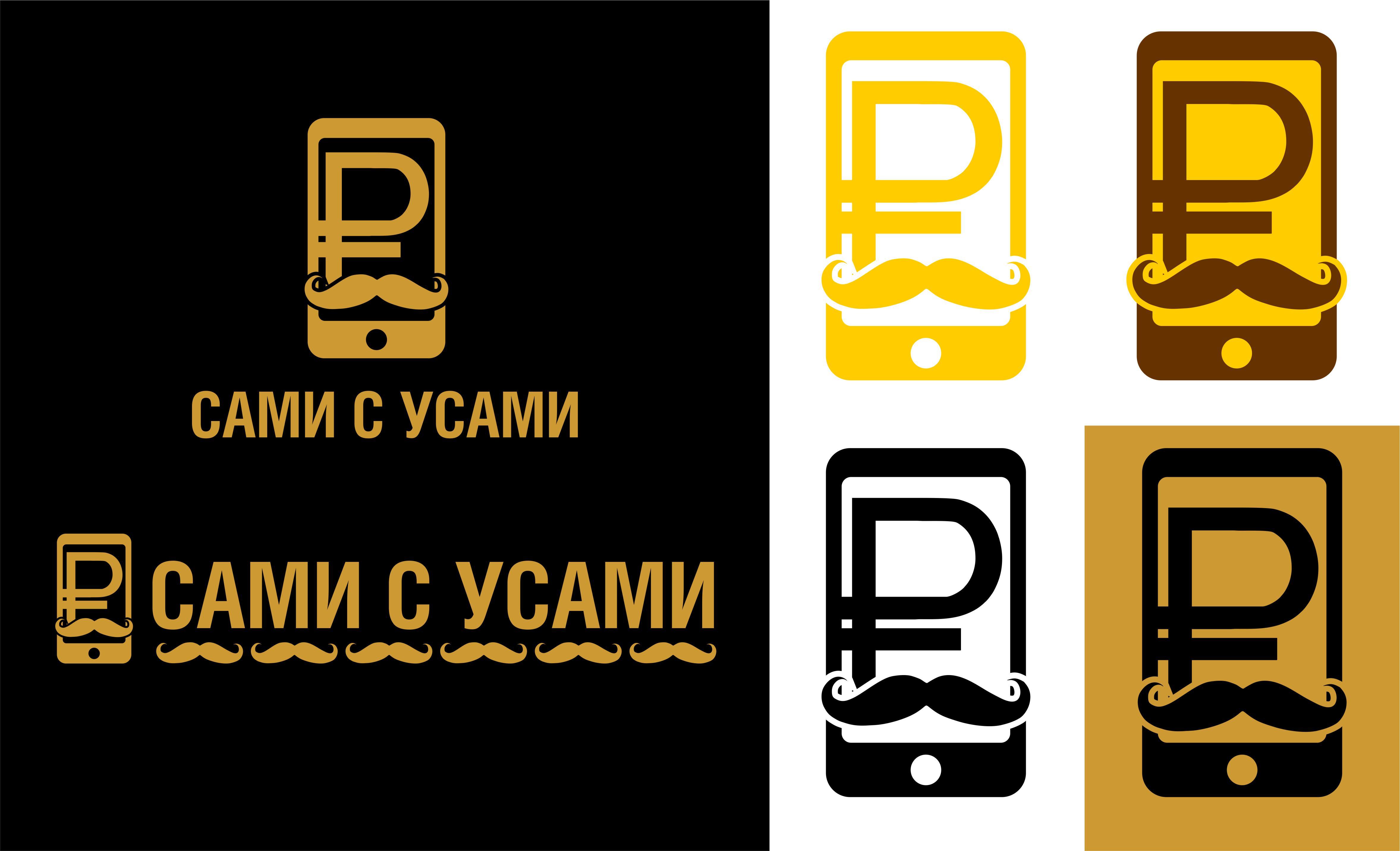 Разработка Логотипа 6 000 руб. фото f_24858f7752bbc510.jpg