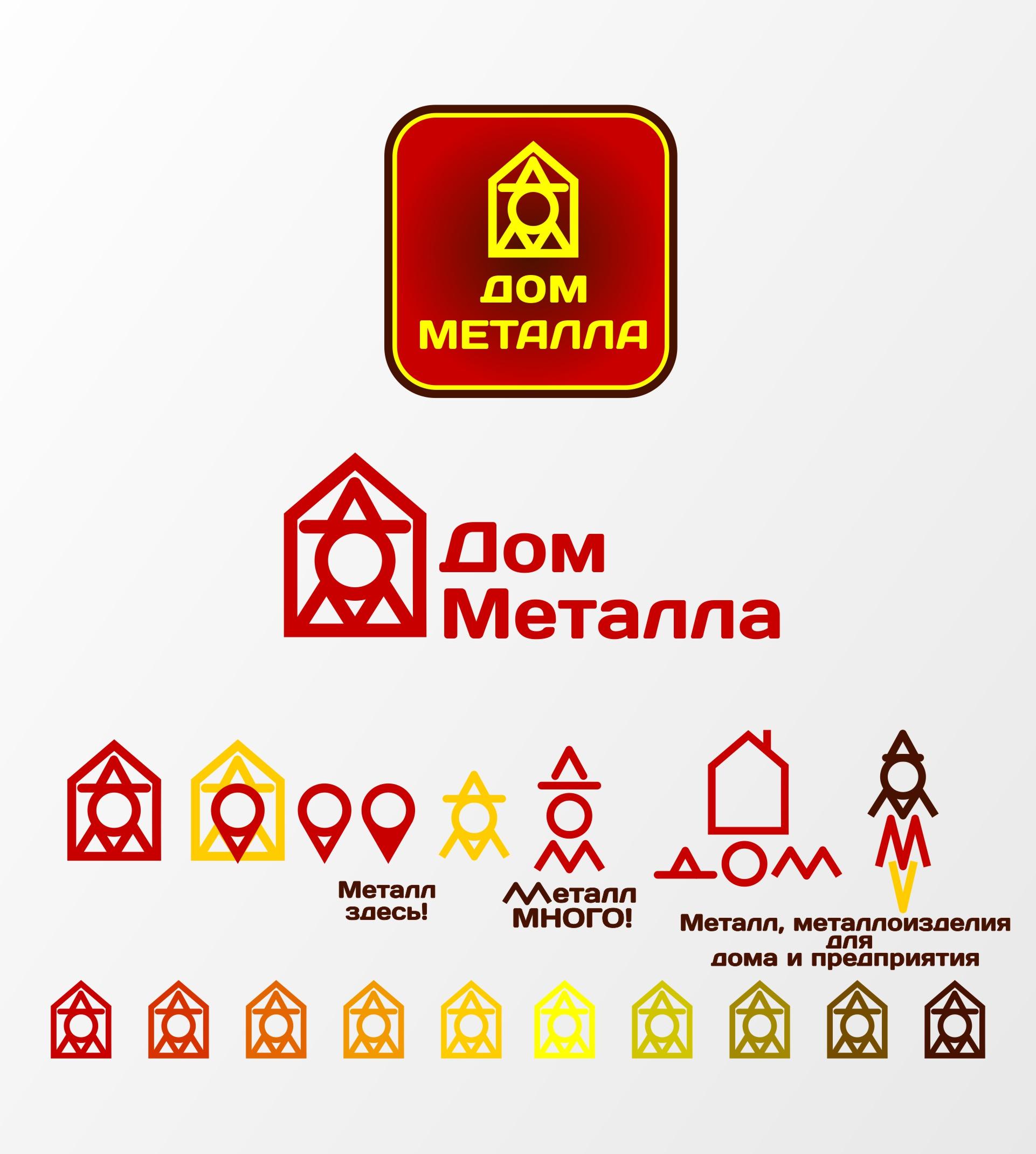 Разработка логотипа фото f_2715c5bf800ae132.jpg