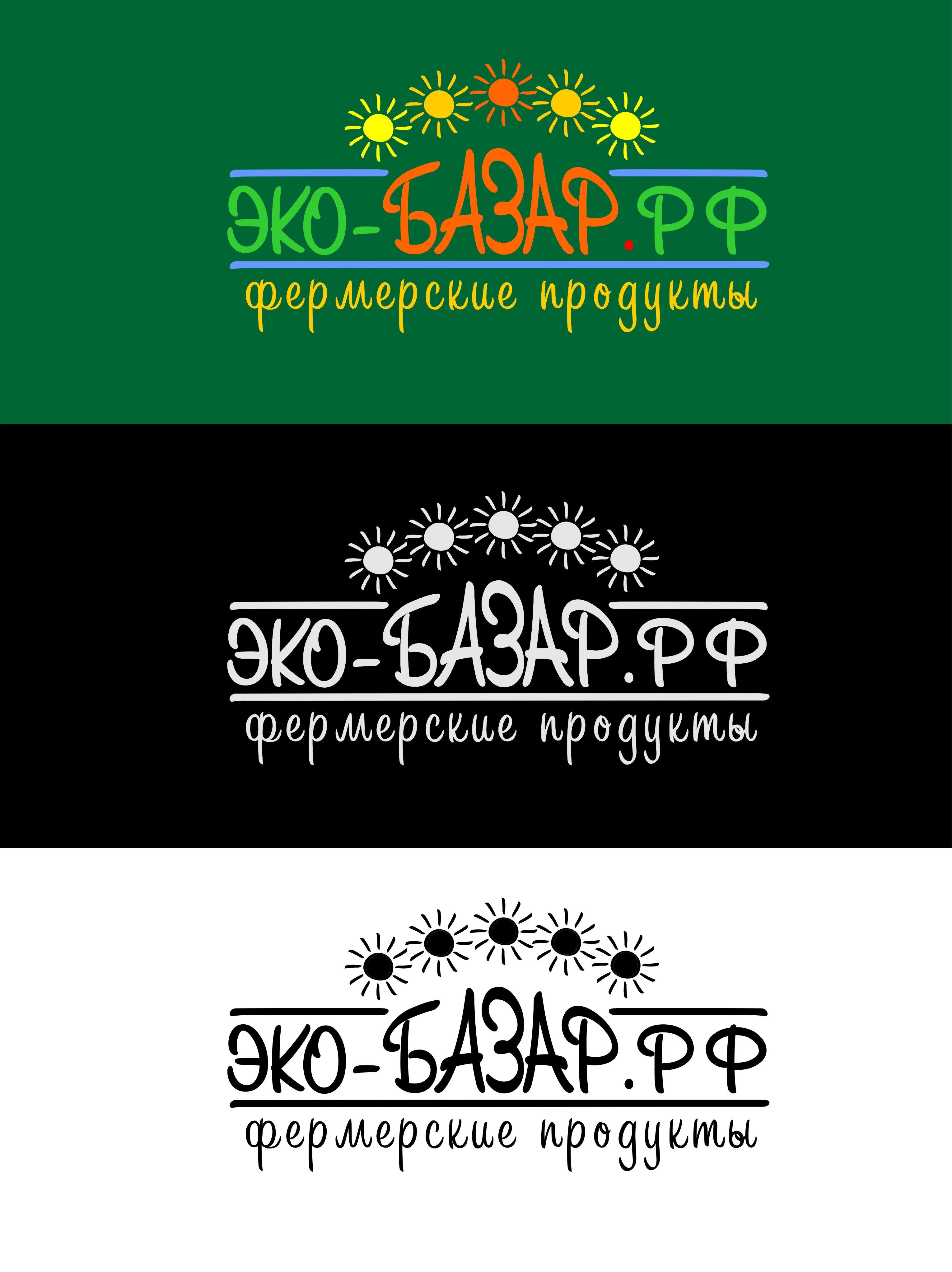 Логотип компании натуральных (фермерских) продуктов фото f_281594127a63e07d.jpg