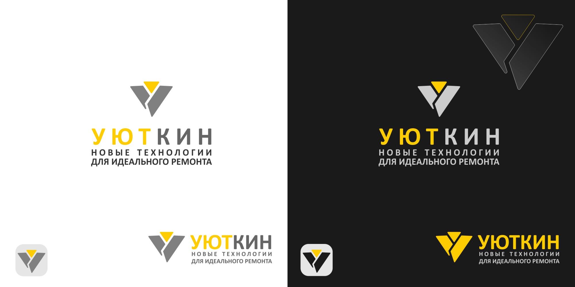 Создание логотипа и стиля сайта фото f_2825c62909045a36.jpg