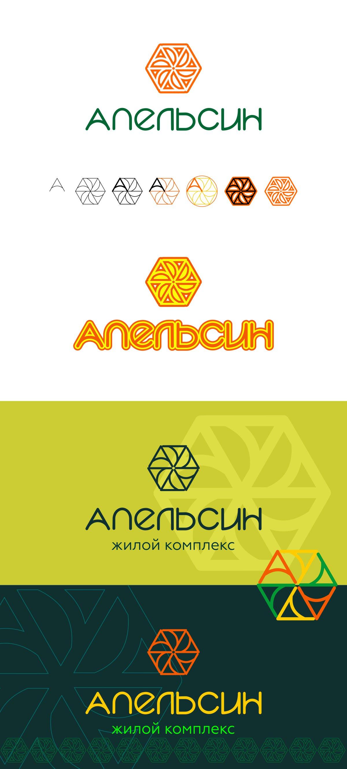 Логотип и фирменный стиль фото f_2935a5a1bbc9cc40.jpg