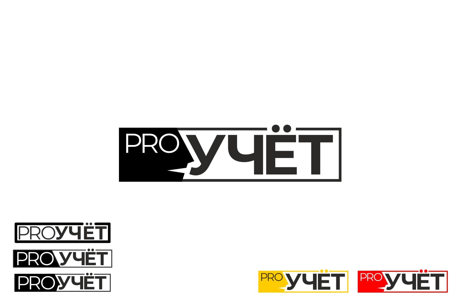 Разработка логотипа с фирменным знаком для Бухгалтерской ком фото f_3055f96dd0c6cfd7.jpg