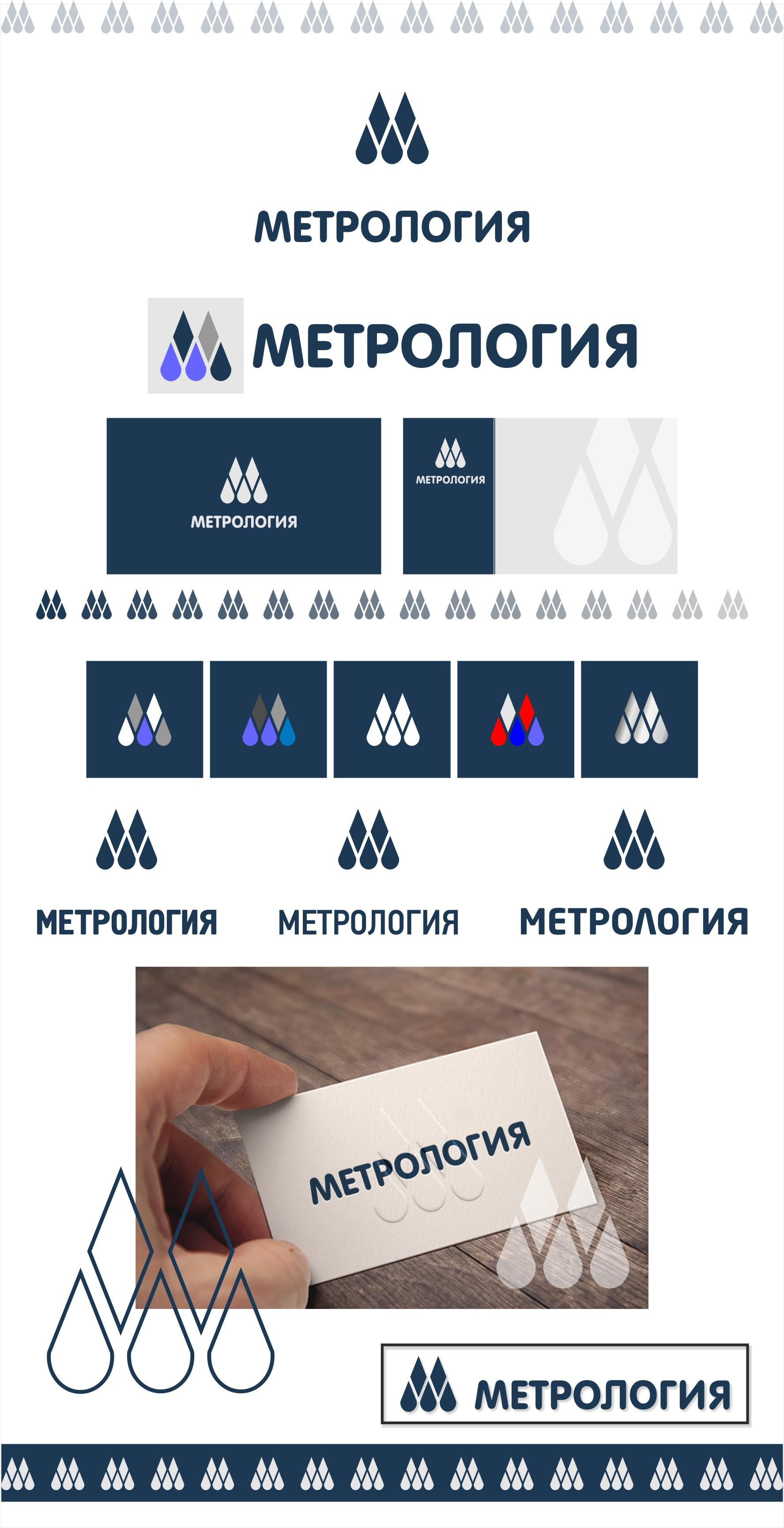 Разработать логотип, визитку, фирменный бланк. фото f_37458ff24a2c28d7.jpg
