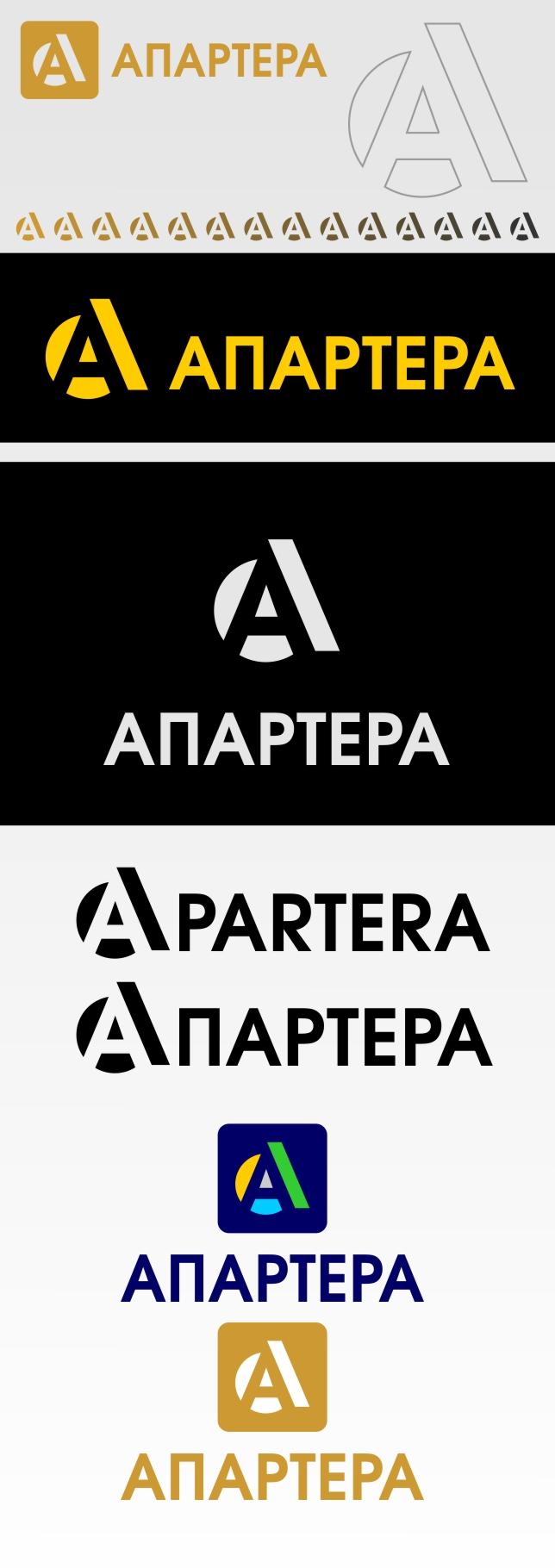 Логотип для управляющей компании  фото f_3815b71859c171b5.jpg
