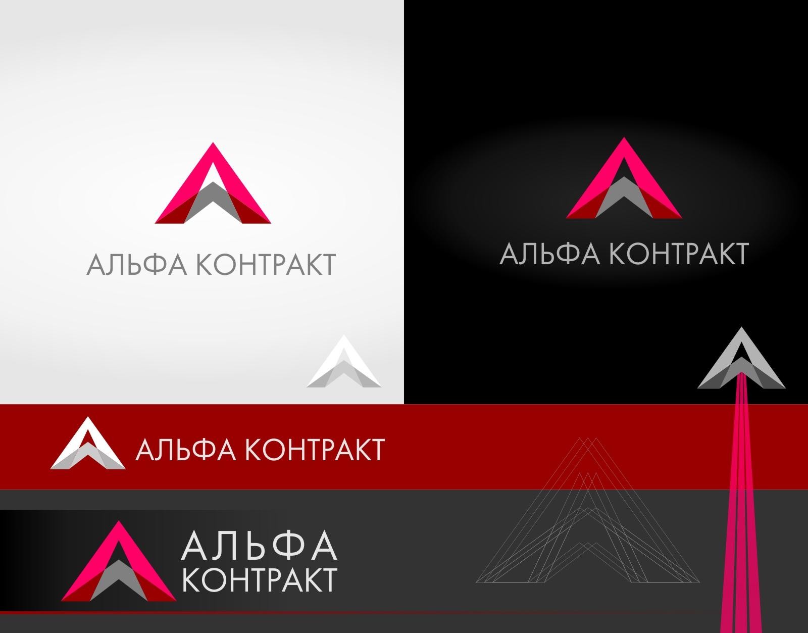 Дизайнер для разработки логотипа компании фото f_4125bf8355564c1a.jpg