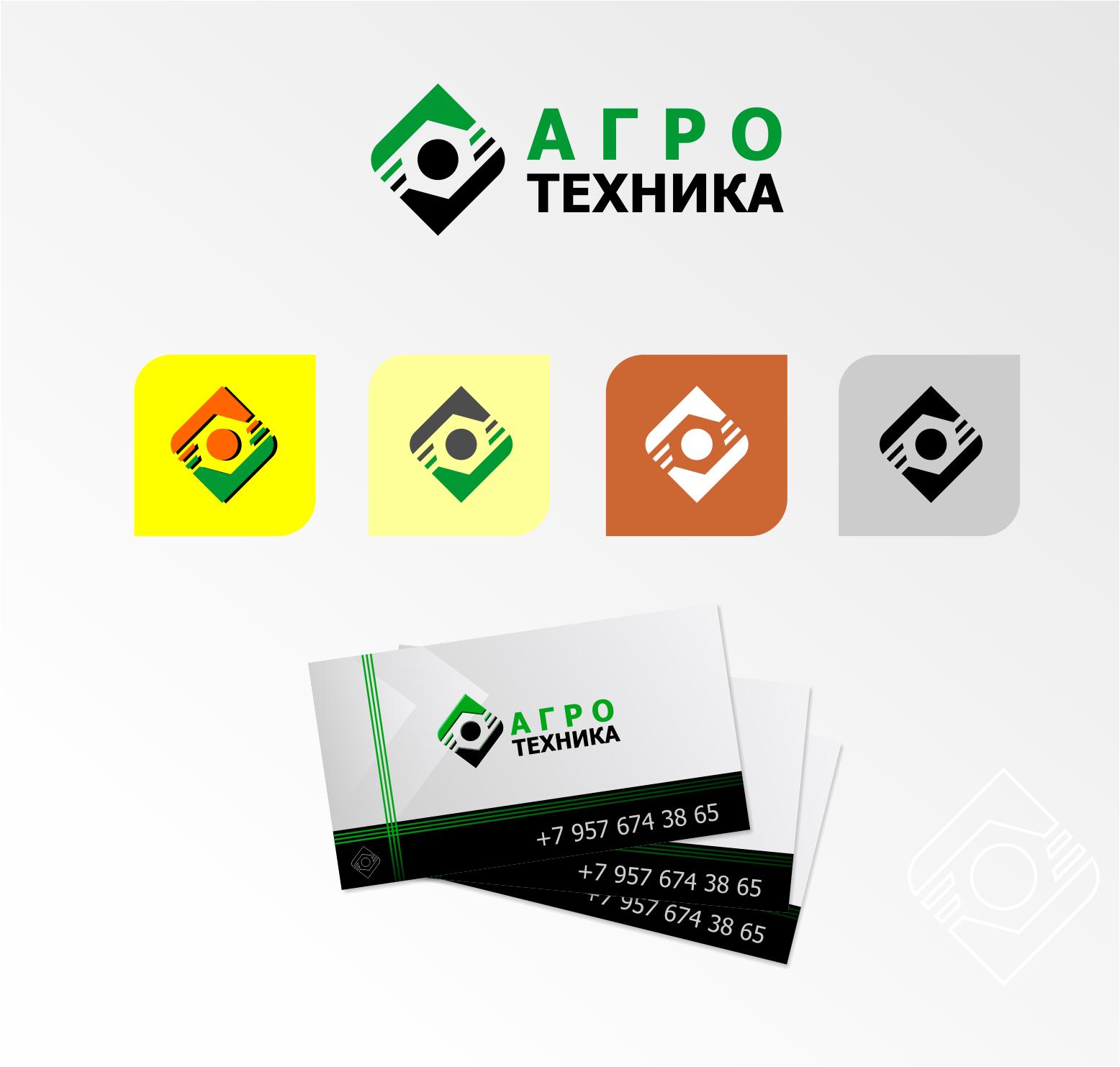 Разработка логотипа для компании Агротехника фото f_4245c013f6c471db.png