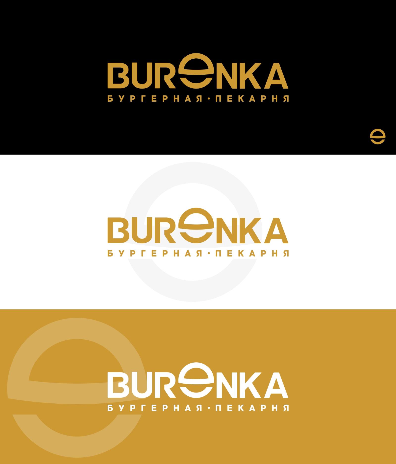 Логотип для Бургерной с Пекарней фото f_4455e1445d08da5d.jpg