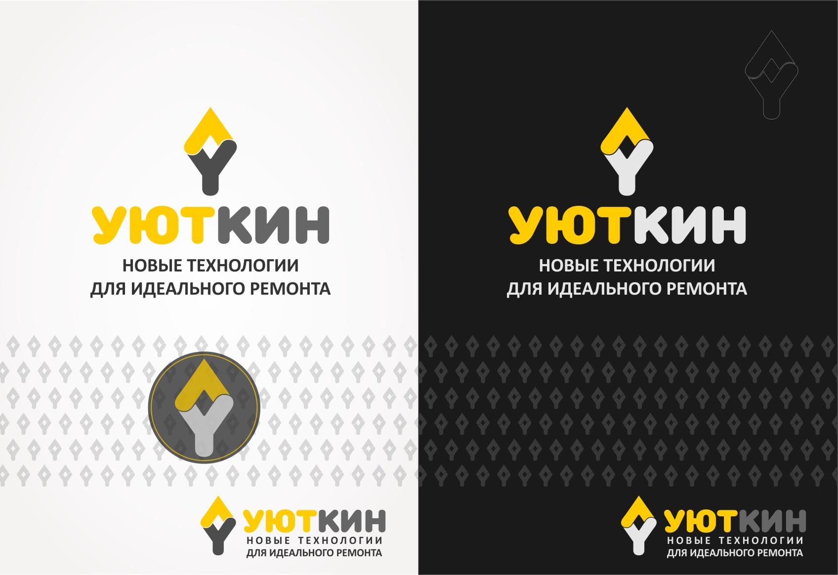 Создание логотипа и стиля сайта фото f_4745c629078794a0.jpg