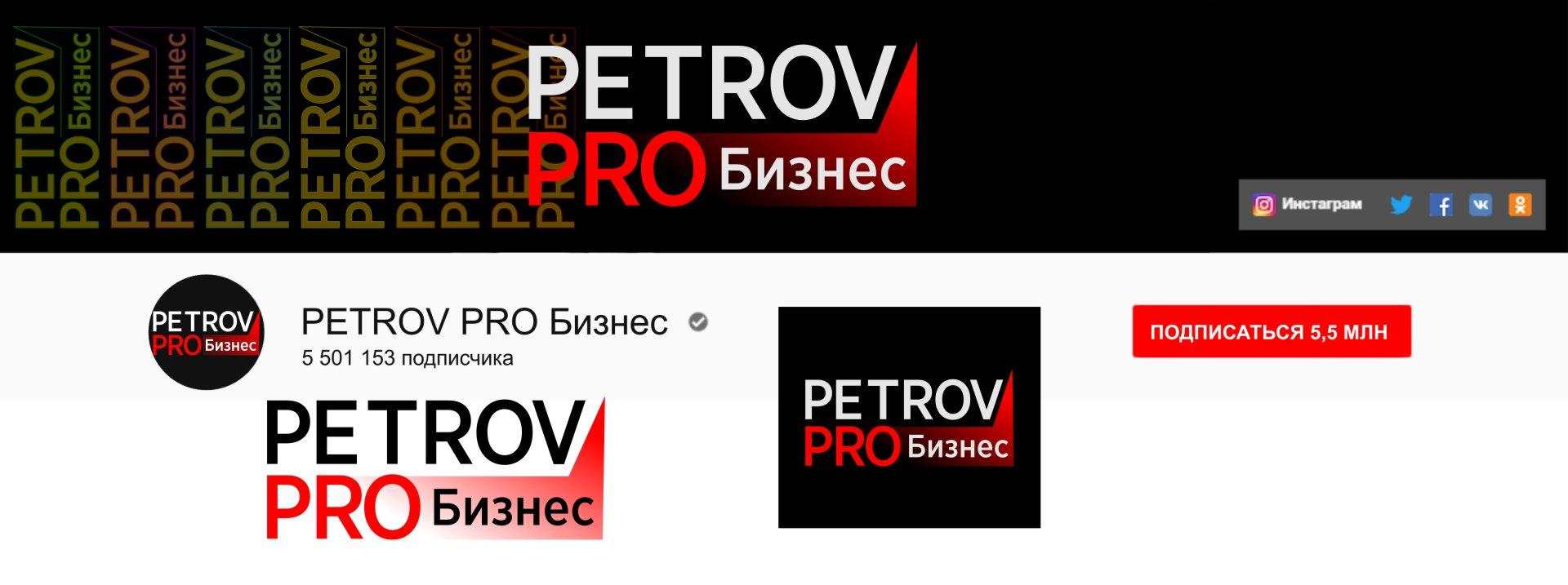 Создать логотип для YouTube канала  фото f_4965bfe68a71cfbc.jpg