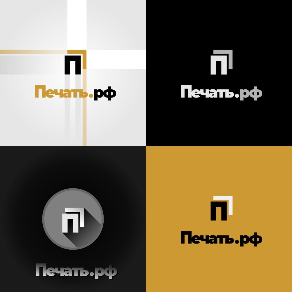 Логотип для веб-сервиса интерьерной печати и оперативной пол фото f_5215d2cb66fb73ba.jpg