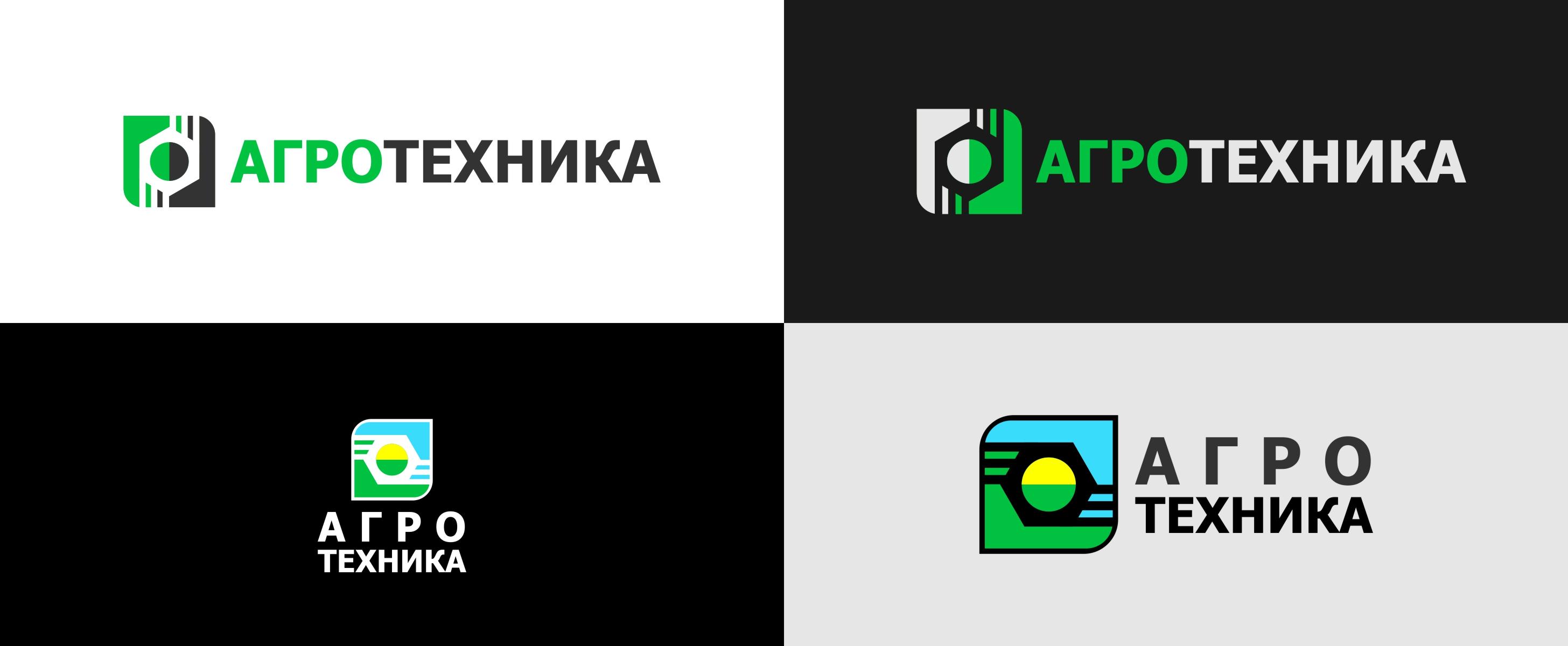 Разработка логотипа для компании Агротехника фото f_5255c012b4ea2318.jpg