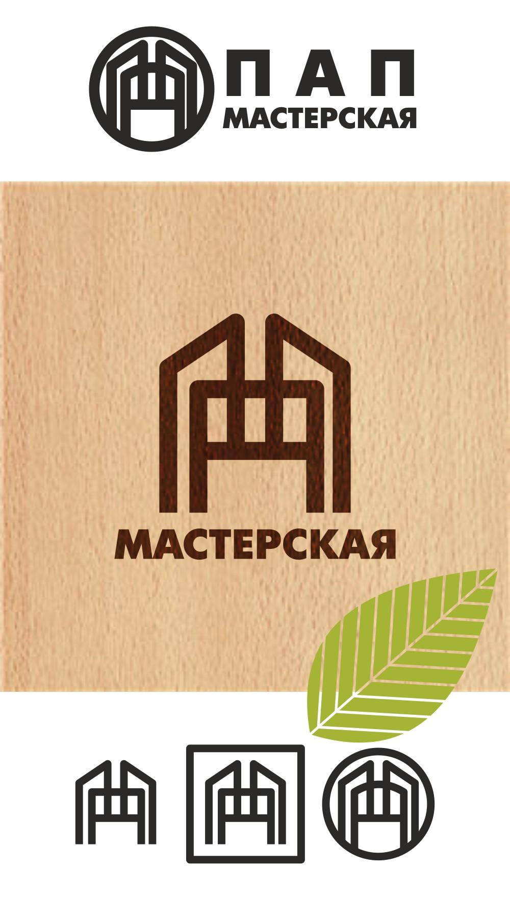 Разработка логотипа  фото f_5335aa42d25151ea.jpg