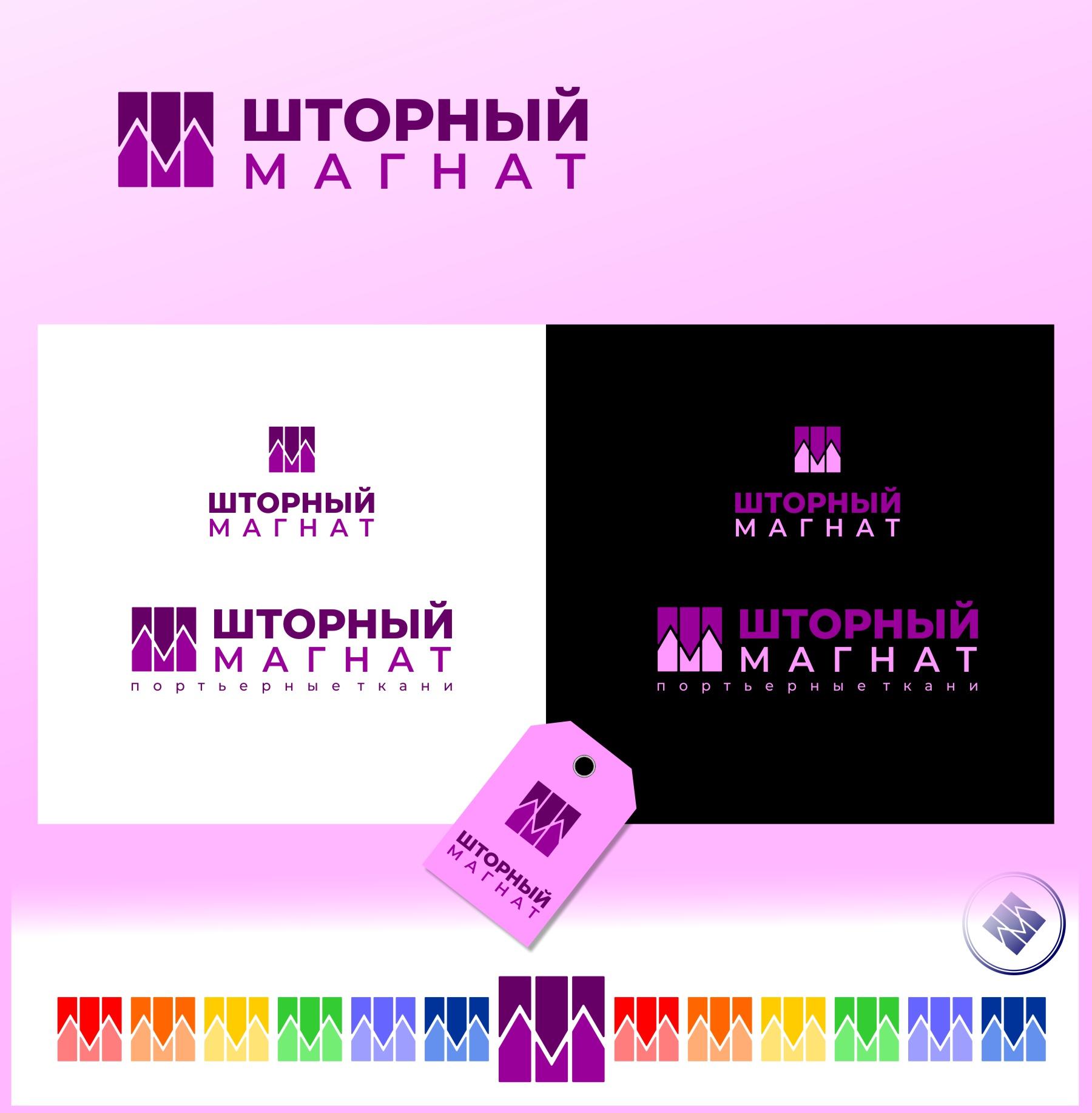 Логотип и фирменный стиль для магазина тканей. фото f_5515ce248e631513.jpg