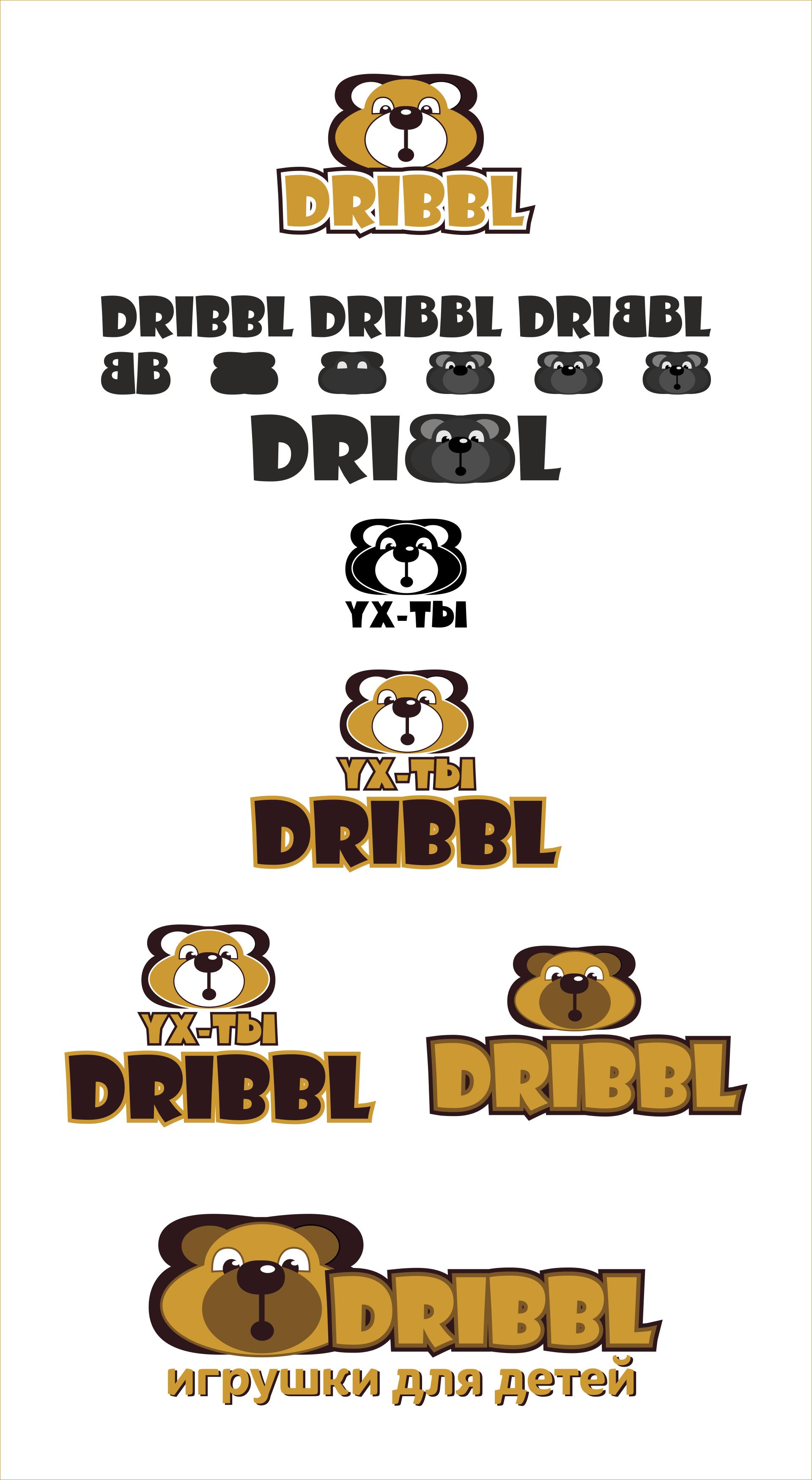 Разработка логотипа для сайта Dribbl.ru фото f_5525a9c17b42592d.png