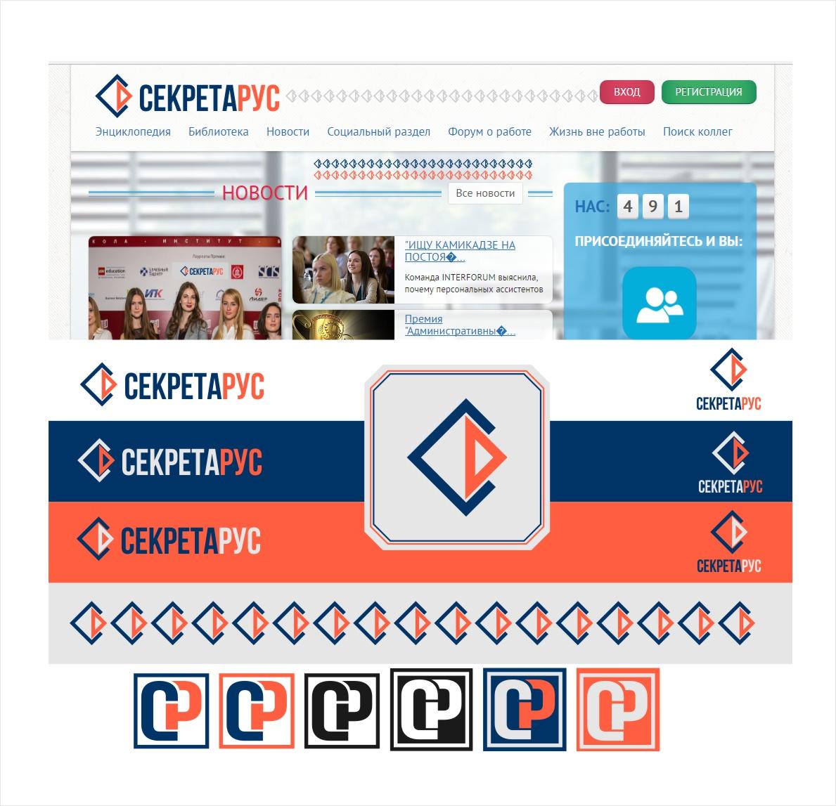 Разработка логотипа и фирменного стиля для сайта фото f_5555a50c98d477b2.jpg
