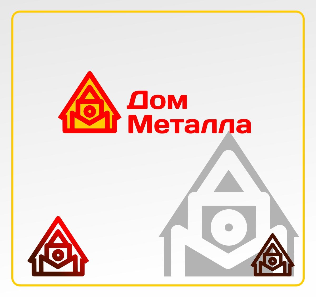 Разработка логотипа фото f_5615c5c43bea23d7.jpg