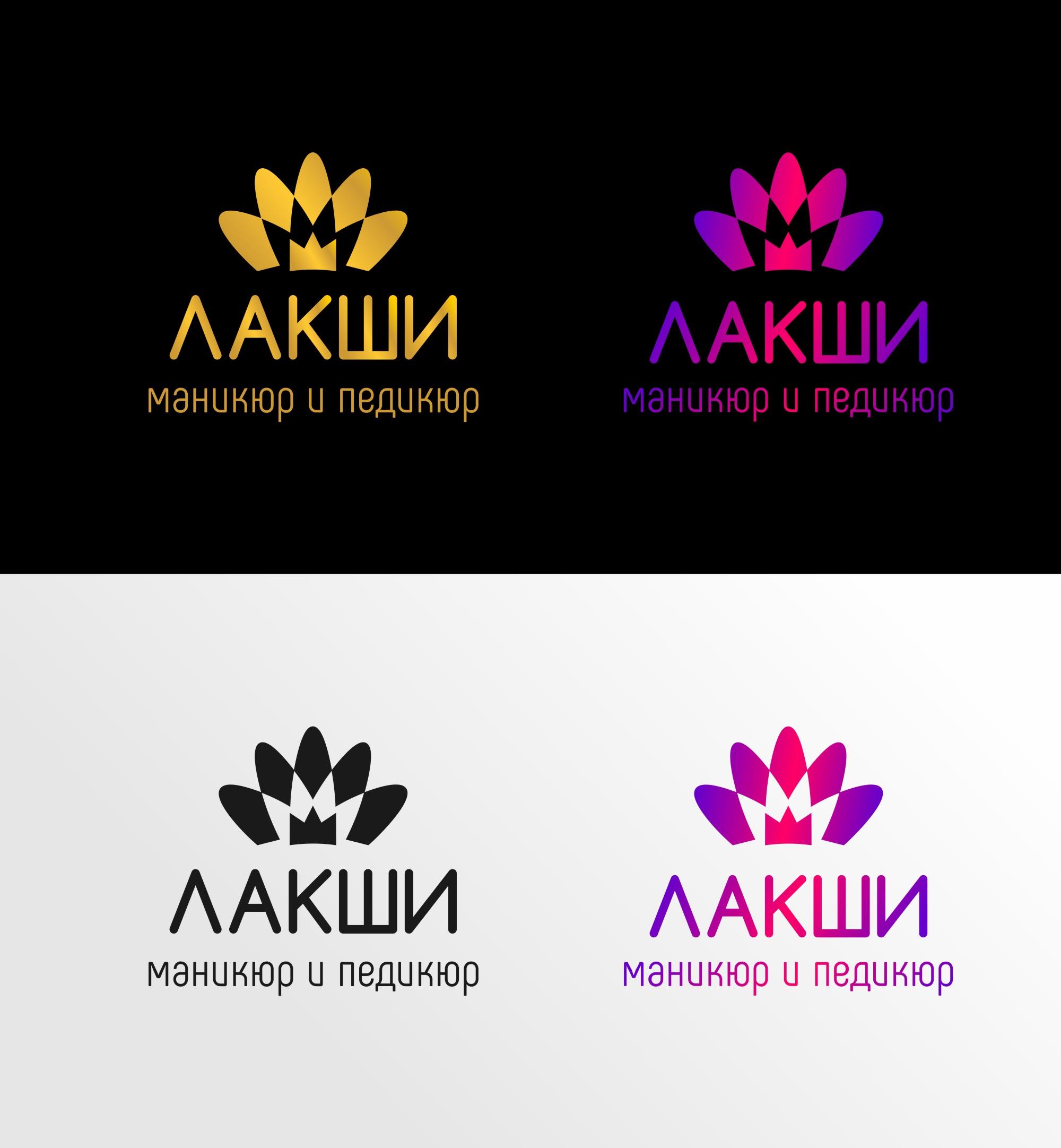 Разработка логотипа фирменного стиля фото f_5635c593da7a6135.jpg