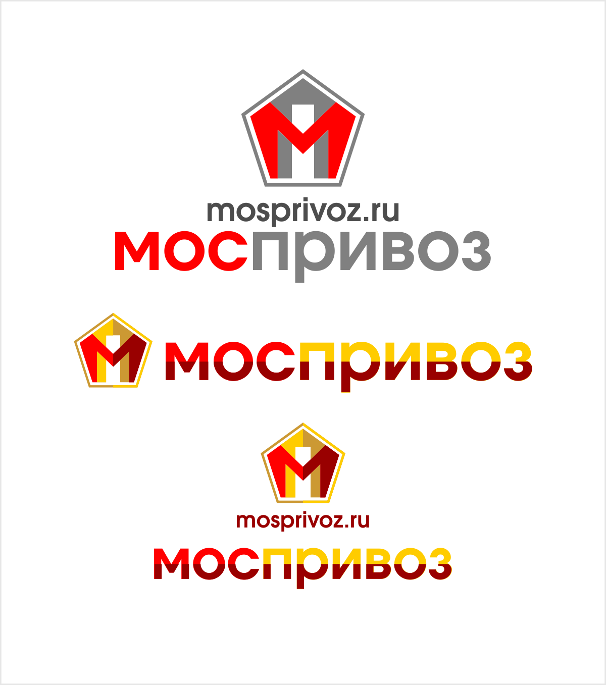 Логотип. Интернет - магазин по доставке продуктов питания. фото f_5745ad0d398d2133.png