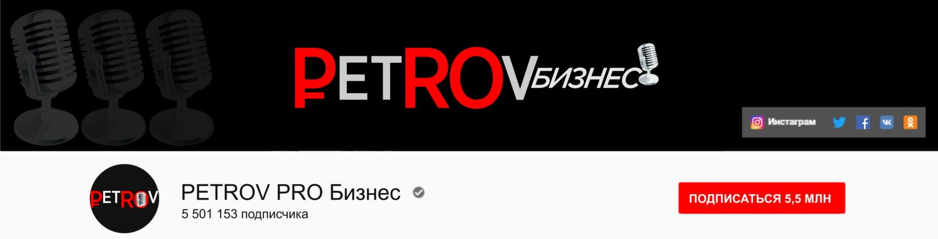 Создать логотип для YouTube канала  фото f_5765bfd744c4471e.jpg
