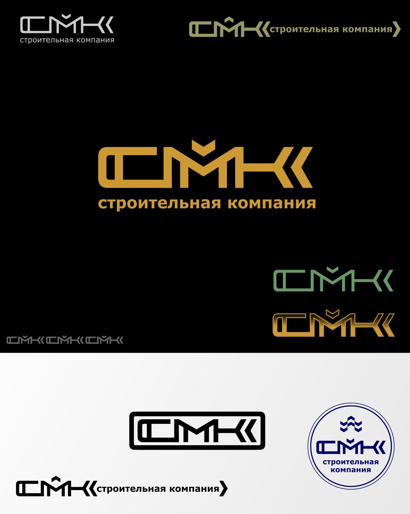 Разработка логотипа компании фото f_5765dc6edc96e527.png
