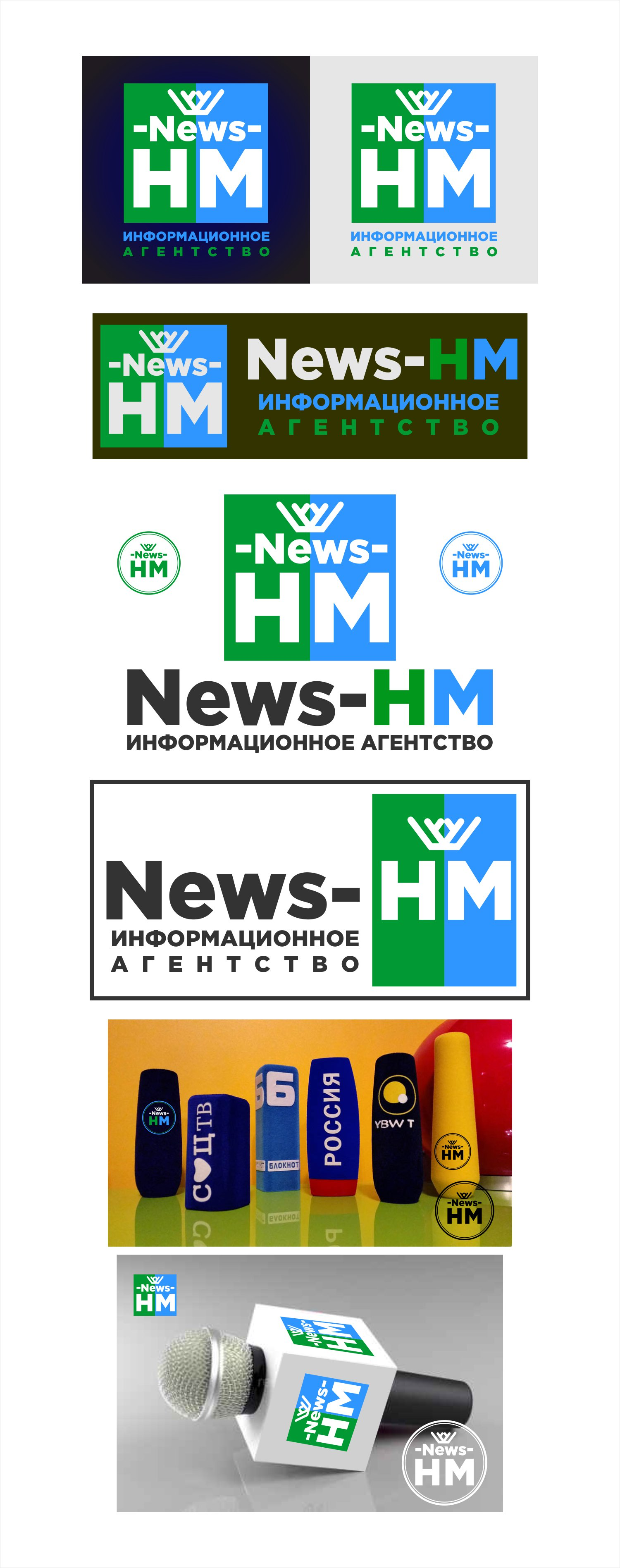 Логотип для информационного агентства фото f_5825aa7f732b83de.jpg