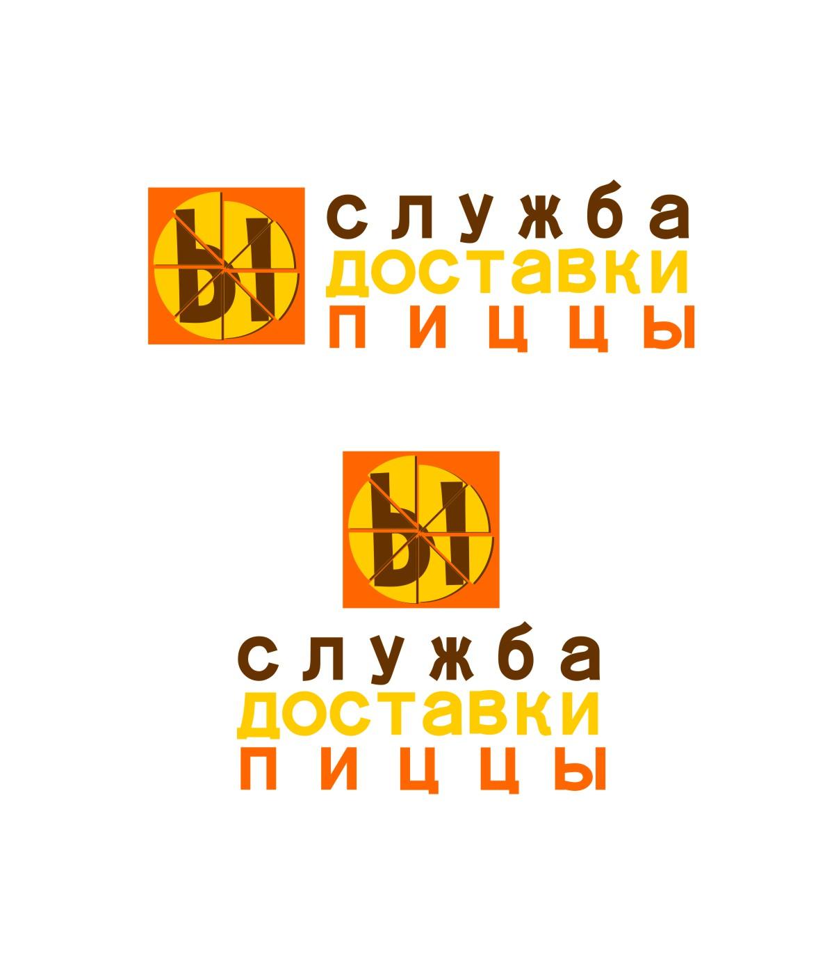 Разыскивается дизайнер для разработки лого службы доставки фото f_6355c348e7aa8ec4.jpg