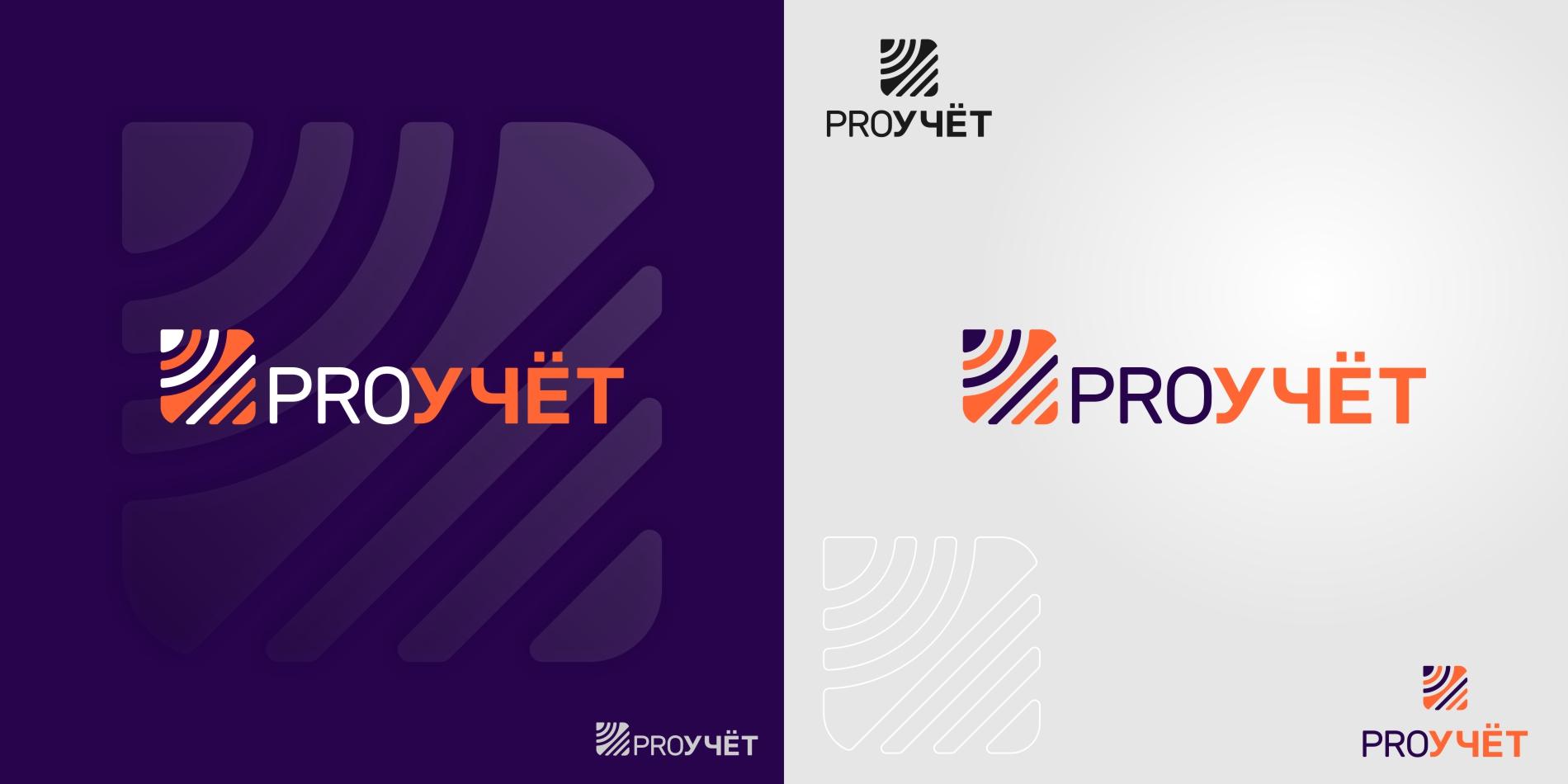 Разработка логотипа с фирменным знаком для Бухгалтерской ком фото f_6475f9ffca6f1897.jpg