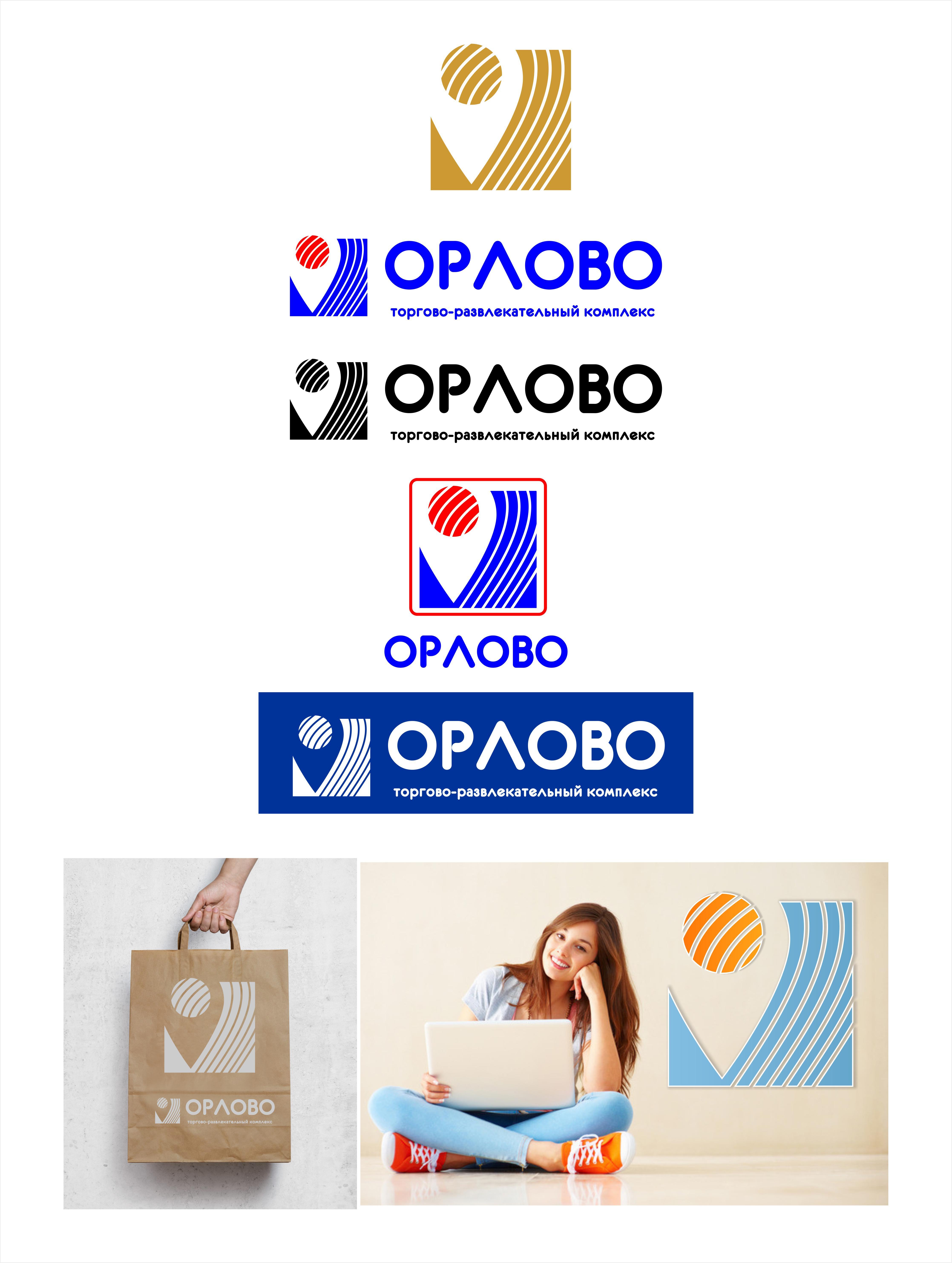 Разработка логотипа для Торгово-развлекательного комплекса фото f_69759733fc393d04.jpg